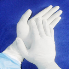 Nst Surgical Gloves (Surgicare)-7.5 inch